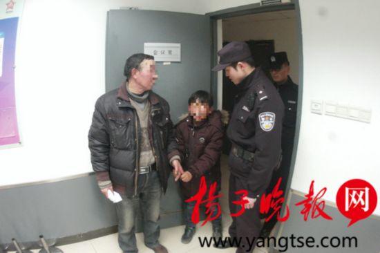 宿迁十岁男童因琐事被妈妈批评 独自坐车到南京