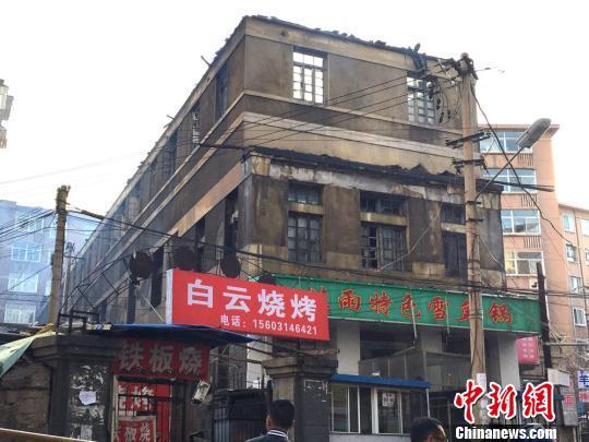 """承德一座侵华日军修建的""""棺材楼""""失火被烧建于1938年"""