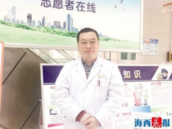 厦门一妇产科男医生的从医经历被拍成微电影 收获无数好评