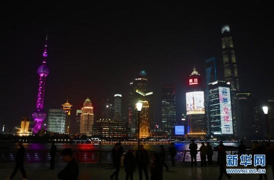 """(新华网)(1)上海:东方明珠点亮粉红灯光庆""""三八"""""""