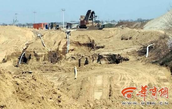 整治渭河非法采砂 市民反映河堤路沿路采砂场仍在生产