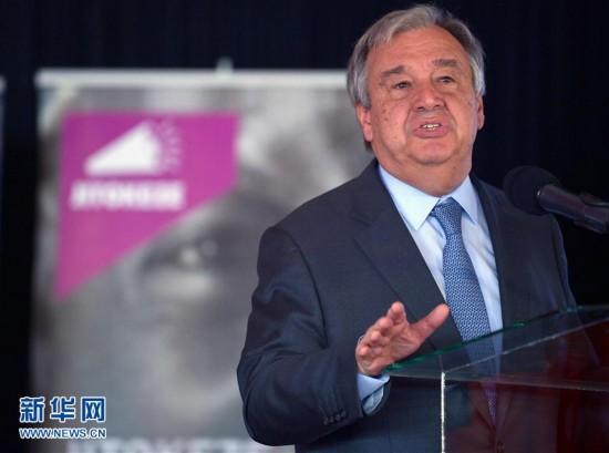 (外代一线)(1)联合国秘书长古特雷斯就国际妇女节发表致辞