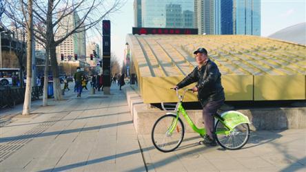 7000辆共享单车登陆沈阳