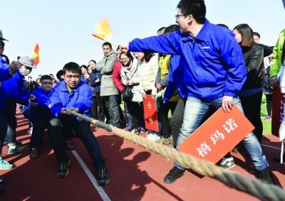"""连云港开发区举办女职工运动会庆祝""""三八""""节"""