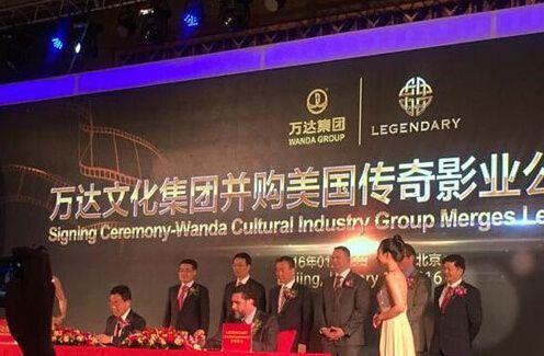 Dalian Wanda Group's signing ceremony with U.S. film studio Legendary Entertainment in Beijing on January 12, 2016. [Photo: sohu.com]