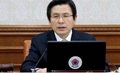韩面临总统缺位紧急情况 代总统要求加强戒备态势