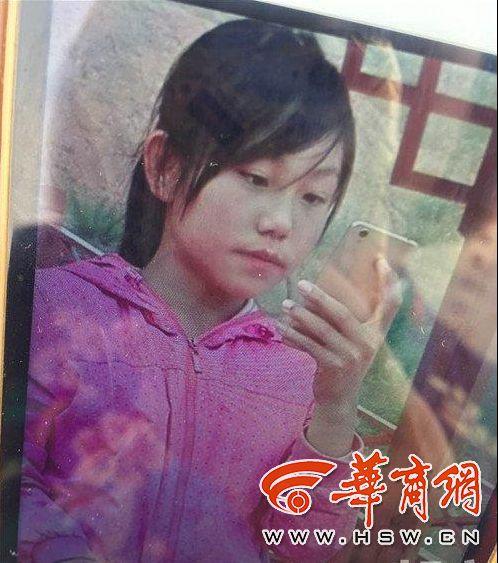 商洛4名中学生离家出走追踪 在西安南郊一烤肉店找到