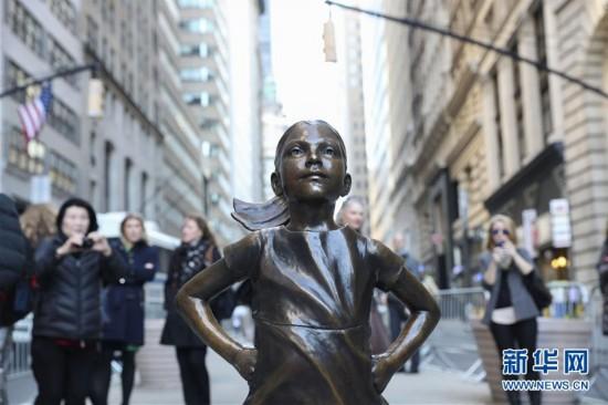 """华尔街铜牛前现""""无畏女孩"""" 呼吁企业给予女性平等"""