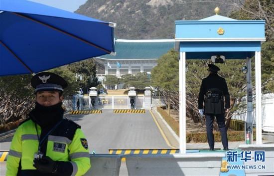 韩国宪法法院10日将对朴槿惠弹劾案作出判决(组图)
