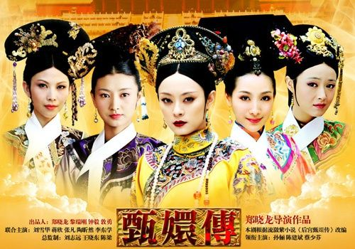 The Legend of Zhen Huan, one of the most popular Chinese TV dramas overseas. [File photo: big5.china.com.cn]
