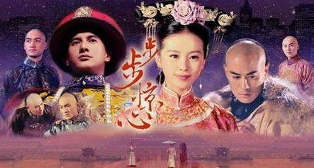 Scarlet Heart, one of the most popular Chinese TV dramas overseas. [File photo: tesoon.com]