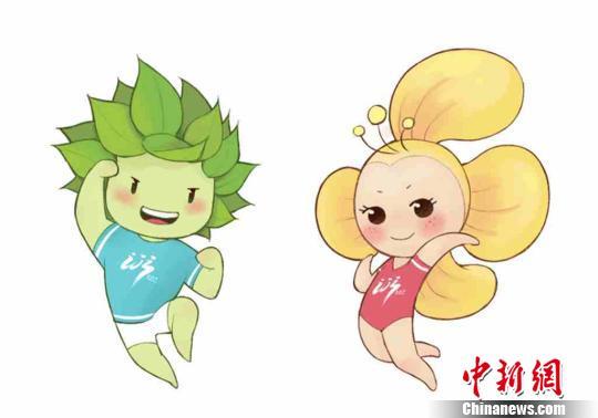 """第十三届全国学生运动会吉祥物""""青春组合""""浙江亮相"""