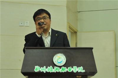 中原旅游大咖大讲堂在郑州旅游玩法学院游戏职业前进开讲胜者图片