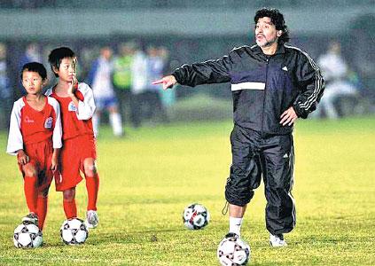 Maradona to assist youth soccer in China
