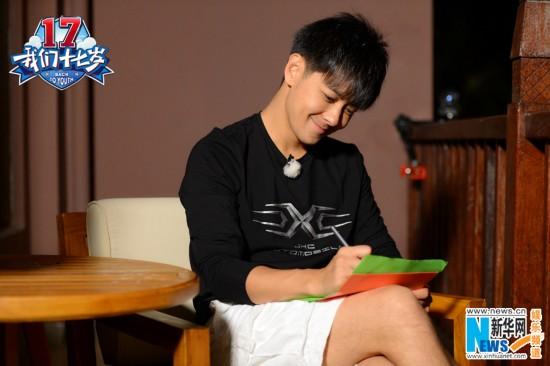 《十七岁》兄弟团给17岁自己写信 林志颖表白爱妻