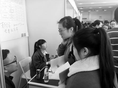 辽宁高校毕业生招聘会 网络主播受年轻人追捧