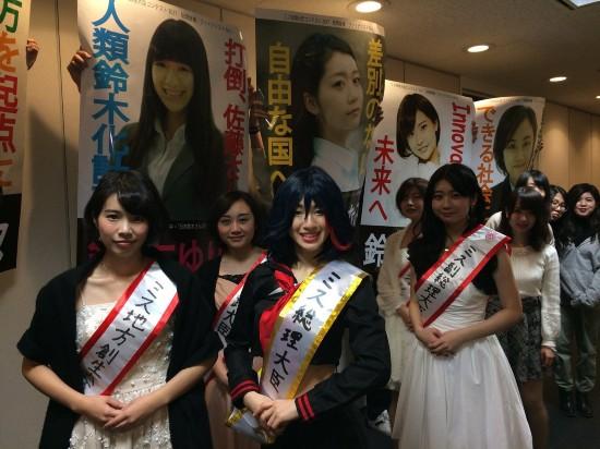 日本选出最接近首相的女大学生 网友:想灭掉日本?