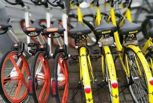 共享单车退款延迟到账 律师称或涉嫌非法吸收公众存款