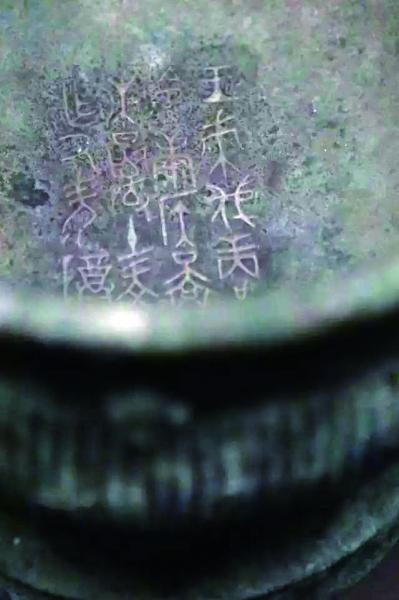 康侯簋上刻的24字铭文,记录了西周王朝平定商遗叛乱的历史元青花瓷盘供图/中国国家博物馆