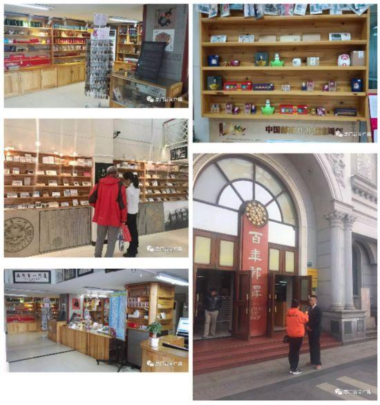 厦门鹭江道有个中国最古老邮局 身世超乎你想象