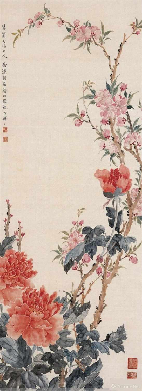 附图10.丁辅之《花卉》立轴