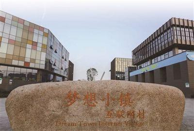 今年江苏建100个农业特色小镇,让田园变公园--房产--人民网