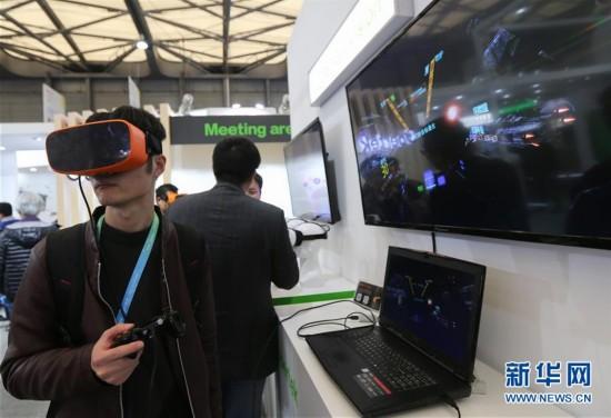 """(社会)(4)上海:中国家电及消费电子博览会展示""""智慧生活"""""""