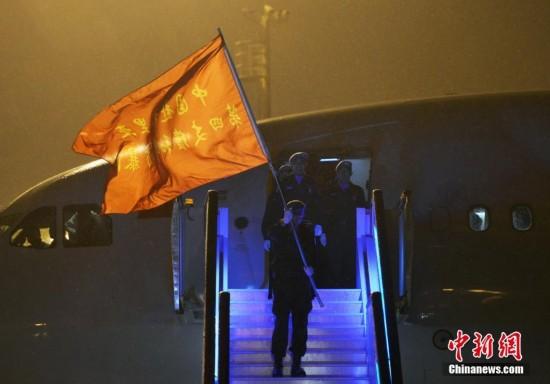 中国第四支赴利比里亚维和警察防暴队凯旋归建