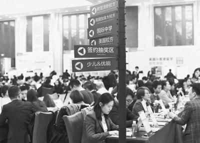 百余所国际知名大学高中来汉招生