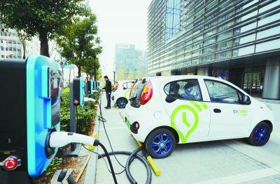 共享电动汽车进驻江北新区 暂需指定地点停放