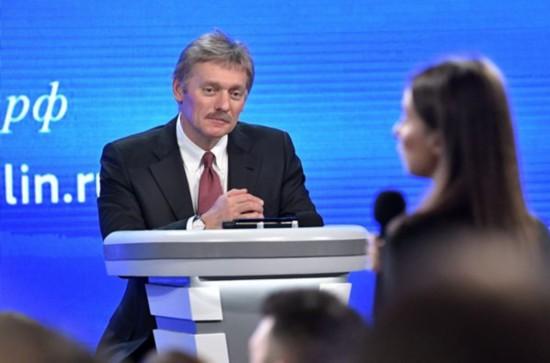 普京发言人:别光怼特朗普 希拉里团队也曾同俄驻美大使见面