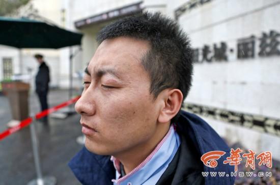 西安曲江一业主帮邻居解围 遭沙霸持续殴打三四分钟