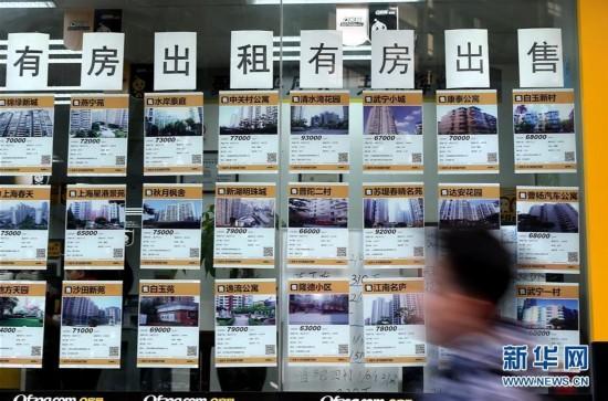 (经济)(1)上海二手房市场成交量环比上涨同比下滑