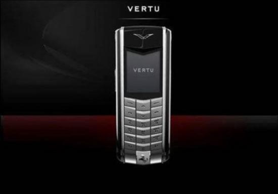 Vertu手机