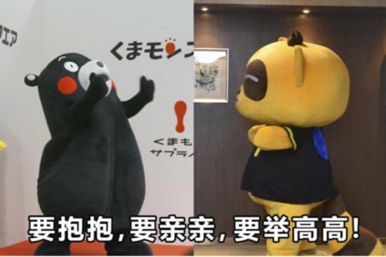 "酷MA萌和YY熊""有一腿""? YY LIVE迎二次元直播盛宴"