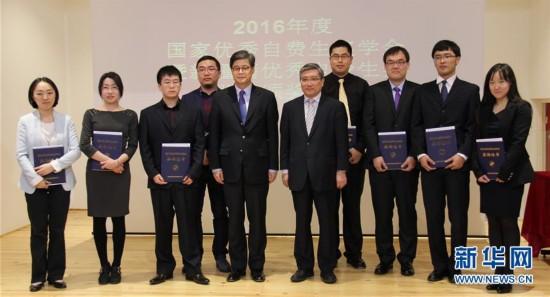 (XHDW)13名中国在法留学生获颁国家奖学金