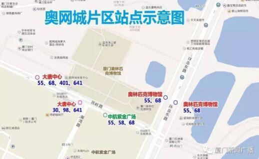 厦门吕岭路两站点实行分站停靠 多个站点改名