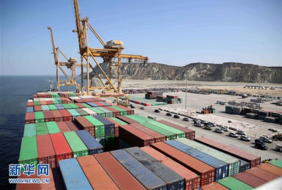 Gwadar Port, situated on the Arabian Sea in Balochistan province, Pakistan.[File photo: Xinhua]