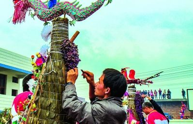 龙岩连城县以客家文化助推全域旅游发展