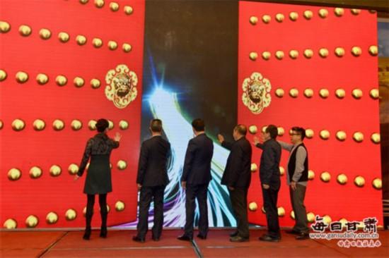 2017丝路文皓稀品花样翻新开辟及产业展开主峰论坛在兰举行