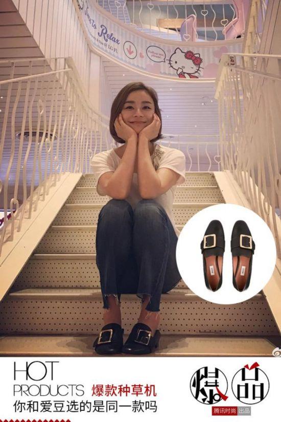 袁姗姗用一双方扣鞋,轻松穿出复古雅痞范儿!