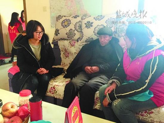 盐城盐海社区收集民意 帮助困难家庭走出困境