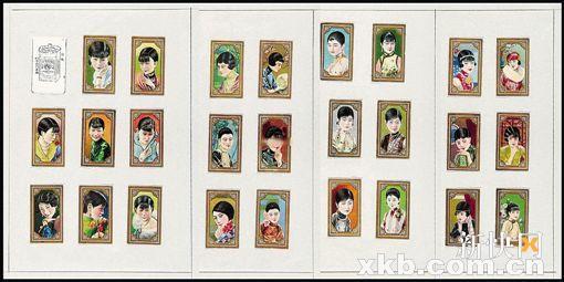 ■民国时期哈德门香烟公司出品美女图香烟画片