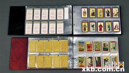 ■民国时期香烟画片一组九百五十余枚