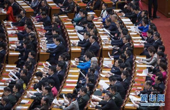 (两会・人大闭幕・XHDW)(2)十二届全国人大五次会议在北京闭幕