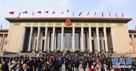 (两会・人大闭幕)(12)十二届全国人大五次会议在北京闭幕