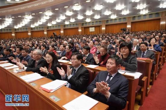 (两会・人大闭幕)(13)十二届全国人大五次会议在北京闭幕