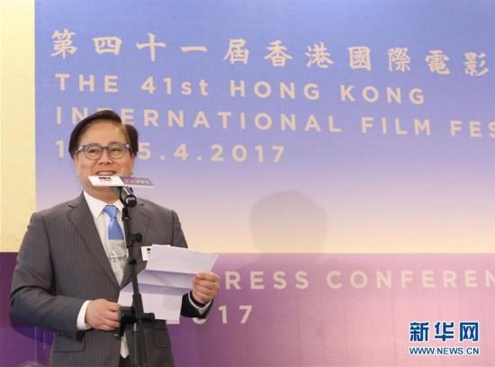 香港国际电影节举办开幕发布会