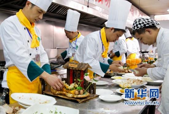 武夷山举办民间风味中式烹饪师职业技能竞赛