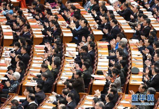 (两会・人大闭幕)(3)十二届全国人大五次会议在北京闭幕
